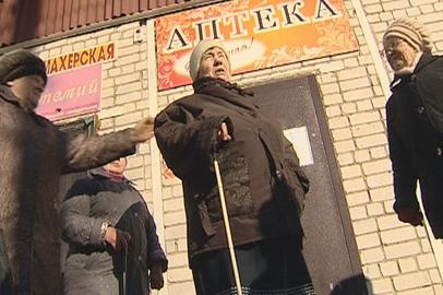 Незрячие жители окраины Благовещенска боятся закрытия единственной аптеки