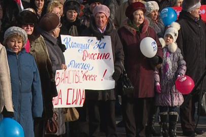 Митингом отметили в Благовещенске День народного единства