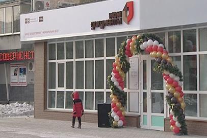 Третий офис МФЦ заработал в Благовещенске