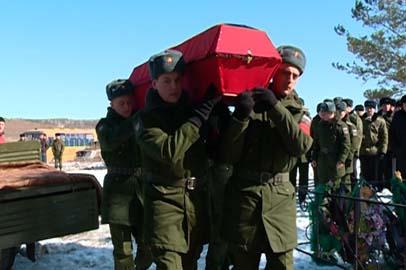В Приамурье состоялось торжественное погребение погибшего под Сталинградом красноармейца