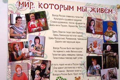 Благовещенские рукодельницы борются за звание народного мастера Амурской области