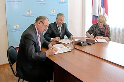 Амуризбирком, Общественная палата и омбудсмен подписали соглашение