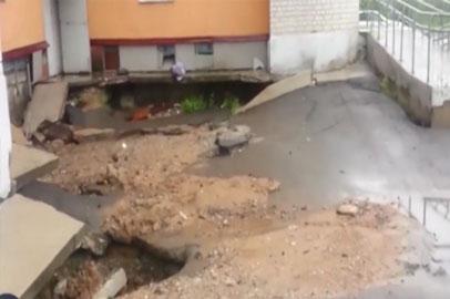 Амурский губернатор поручил оперативно отремонтировать тындинскую семиэтажку