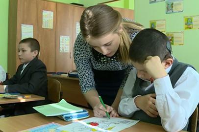 Программой инклюзивного обучения охвачено более 1,5 тысяч благовещенских детей