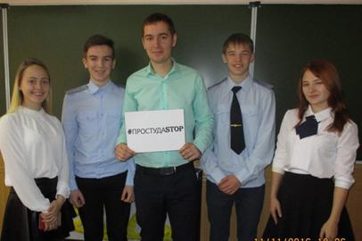 В Приамурье стартовал фотомарафон #простудаSTOP