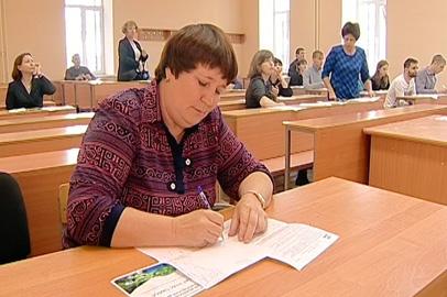 Амурчане присоединятся к «Всероссийскому географическому диктанту»