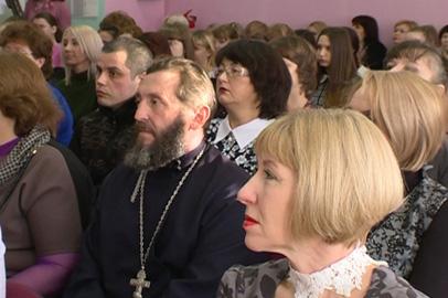 В Благовещенске прошел региональный этап международных Рождественских чтений