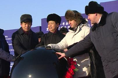 На границе России и Китая стартовало строительство моста