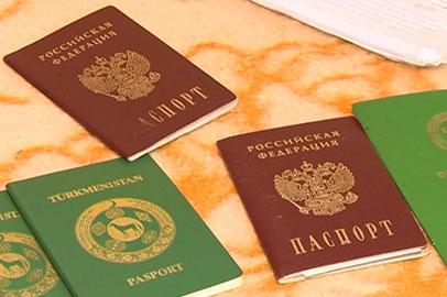 Семью переселенцев из Туркмении лишили российских паспортов