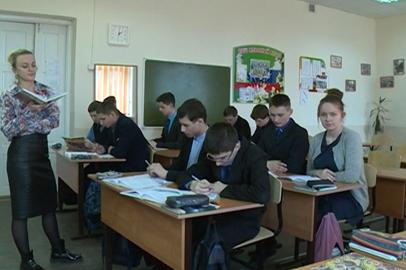 Свободненская гимназия №9 получит новый корпус