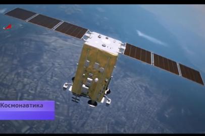 Запущенный с Восточного спутник «Аист-2Д» отснял 14 квадратных километров Земли