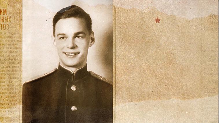 «Спасибо за мир!»: Богаткин Владимир Владимирович 1924 г.р., капитан
