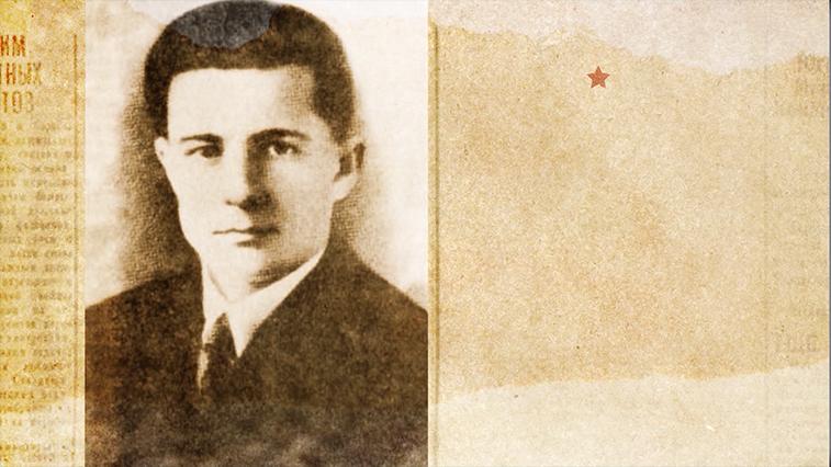 «Спасибо за мир!»: Примак Павел Александрович 1911 г. р., младший сержант