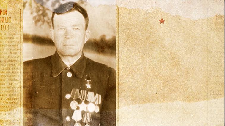 «Спасибо за мир!»: Сластин Василий Никонович 1908 г. р., младший сержант