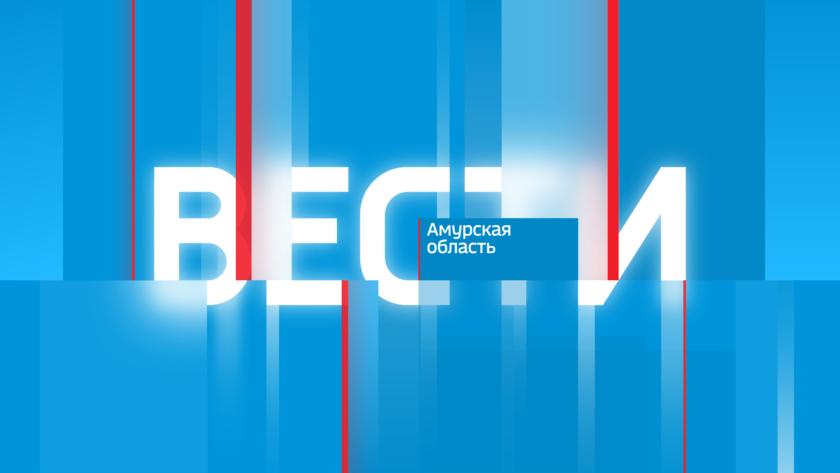 Почта России получит в Приамурье налоговую льготу