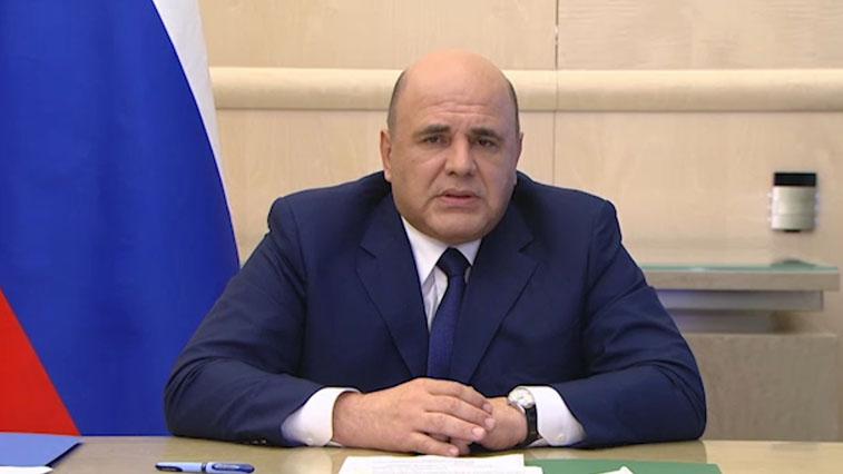 Премьер-министр РФ посетит Благовещенск