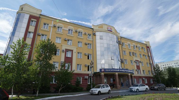 пенсионный фонд белогорск амурская область личный кабинет